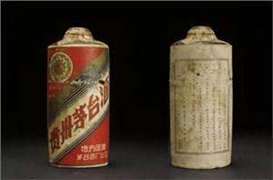 深圳茅台酒回收如何防止白酒挥发