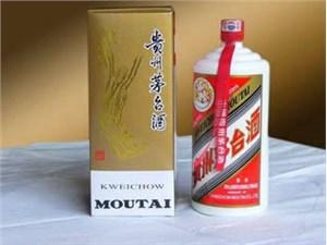 深圳茅台回收教你如何辨别老酒的年份