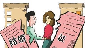 珠海起诉离婚律师费用收取标准