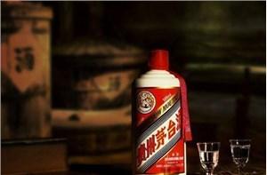 茅台王子酒多少钱?是正宗的茅台酒吗?