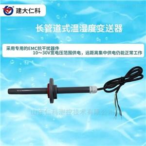 RS-WS-N01-9L建大仁科山东厂家供应温湿度记录仪现货供应