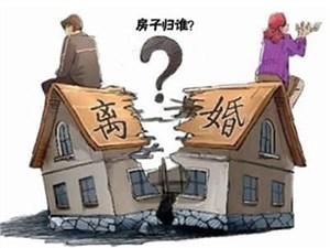 婚前买的房子属于夫妻共同财产吗