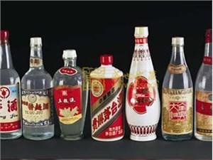 威海老酒回收主要靠什么盈利