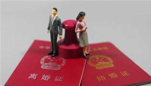 单方面离婚程序是怎样