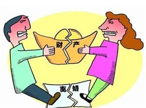 有房贷怎么离婚?财产如何分割