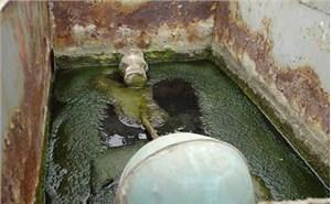 下水道如何清洁,异味如何去除?