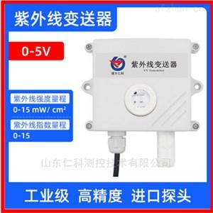 RS-UV-N01-2建大仁科气象监测紫外线传感器