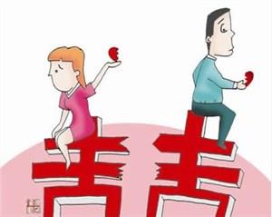 起诉离婚财产收费标准是多少