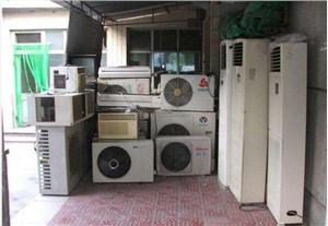 北京高价回收旧空调