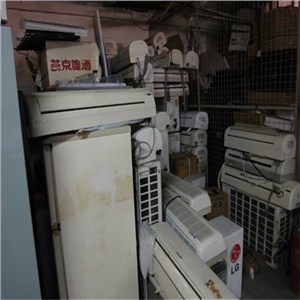 北京空调回收及拆除
