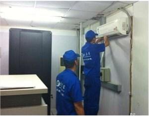开利中央空调售后维修知识问答_空调制热吹冷风