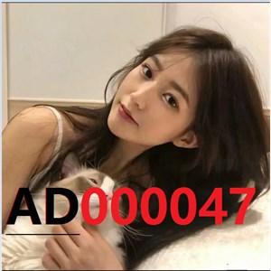 招商代理QQ:85609196   微信:AD000047