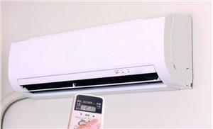 天加中央空调售后维修知识问答_空调吹出来的风有烧焦的味道