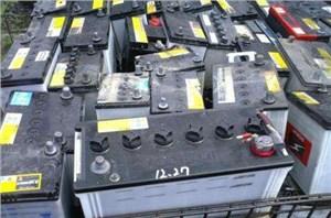 北京收购电池多少钱