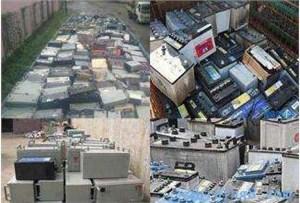 北京二手旧电池回收公司