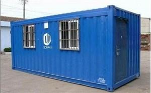 朝阳区集装箱房回收价格