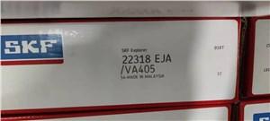 SKF 22318EJA/VA405