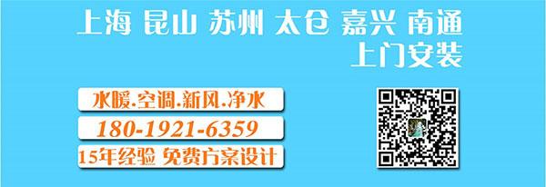 上海明装暖气片安装公司