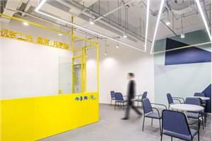 浦东办公室装修设计有哪装修些流程及设计要点