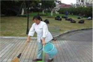 昆明保洁员的服务标准及工作要求