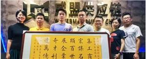 深圳进口食品门到门代理公司