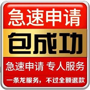 江汉注册公司-江汉代账公司值得信赖-江汉公司注册