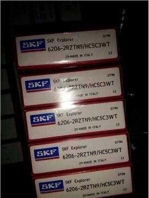 SKF 6206-2RZTN9/HC5C3WT