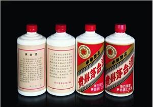 福田回收地方国营茅台酒
