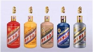 福田回收生肖茅台酒