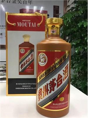 深圳回收金桂叶茅台酒瓶