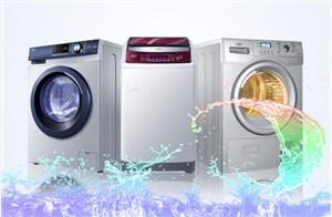 洗衣机出现甩不干的原因