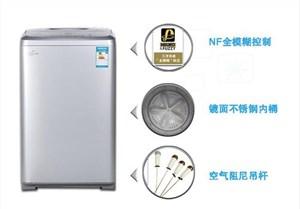 滚筒式洗衣机常见故障问题现象判断维修实例
