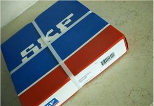 SKF 6218/C3VL0241