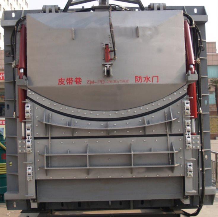 矿井带式输送机巷专用防水闸门