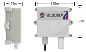 建大仁科    电力环境六氟化硫在线监控系统