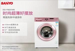 三洋洗衣机机门漏水怎么办 滚筒洗衣机机门漏水解决方法