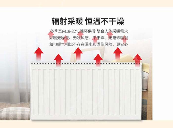 暖气片安装采暖恒温不易干燥