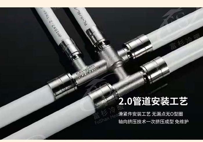 明装暖气片2.0管道安装工艺