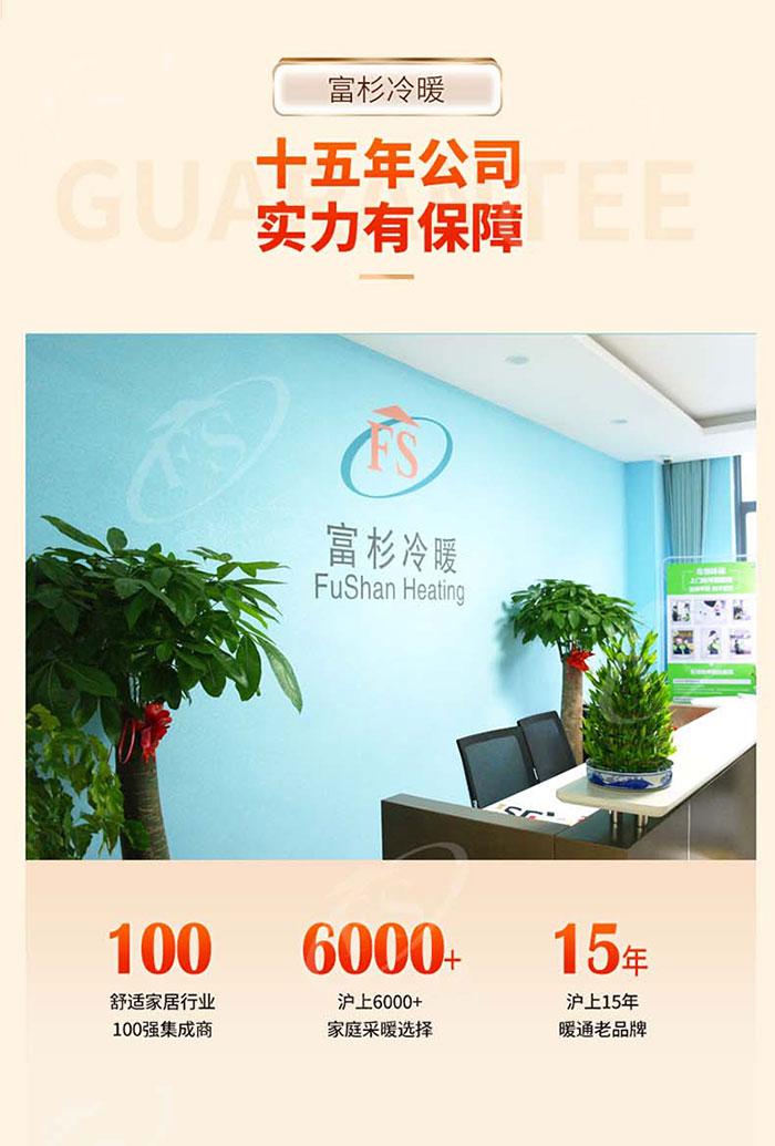 上海暖气片安装公司采暖展厅